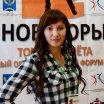 Фото тренера Сибагатуллина Ляйля Минзагитовна