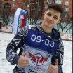 Фото тренера Романов Николай Николаевич