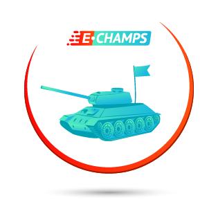 Танко-модельный спорт, e-Champs