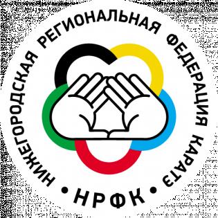 Нижегородская региональная федерация каратэ