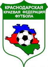 Общественная организация «Краснодарская краевая федерация футбола»