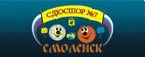 Логотип организации МБУ СШОР № 7 г. Смоленска