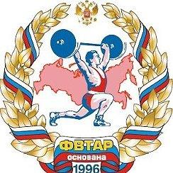 Федерация ветеранов тяжелой атлетики
