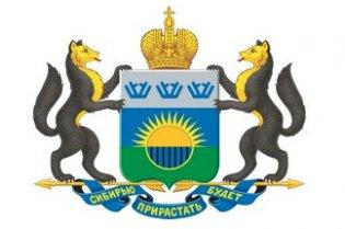 Департамент физической культуры, спорта и дополнительного образования Тюменской области