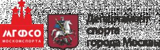 ГБУ «МГФСО» Москомспорта