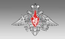 ФКУ «Военный комиссариат города Москвы»