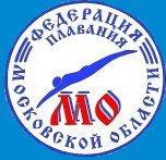 РОО «Федерация плавания Московской области»