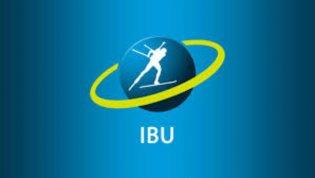 IBU (Международный союз биатлонистов)