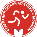 РОО «Федерация легкой атлетики г. Москвы»