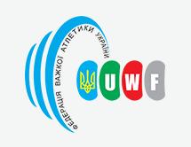 Логотип организации Федерація важкої атлетики України