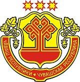 ОО «Федерация баскетбола Чувашской Республики»