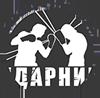 "Боксерский клуб ""Ударник"""