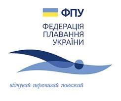 Федерація плавання України