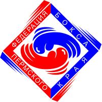 Федерация Бокса Пермского края
