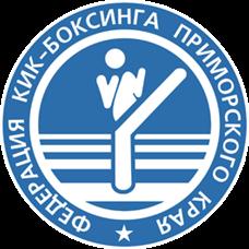 Федерация кикбоксинга Приморского края