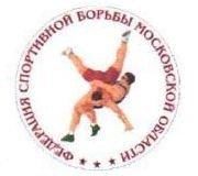 Федерация спортивной борьбы Московской области