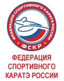Федерация спортивного каратэ России