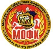 ОО «Московская областная федерация каратэ» (МОФК)