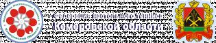 Федерация настольного тенниса Кемеровской области