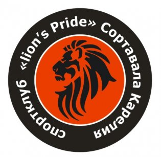 """Lion's Pride """