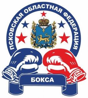 Псковская областная федерация бокса