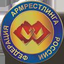 ООО «Федерация армрестлинга России»