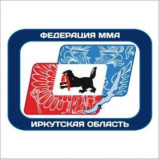 Федерация Смешанных Боевых Единоборств (ММА) Иркутской области