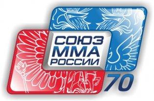 Федерация Смешанных Боевых Единоборств ММА Томской области