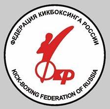 ООО «Федерация кикбоксинга России»