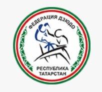 ОО «Федерация дзюдо Республики Татарстан»