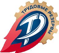 Всероссийское Физкультурно-Спортивное Объединение «Трудовые резервы»