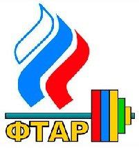 ОФСОО «Федерация тяжелой атлетики России»