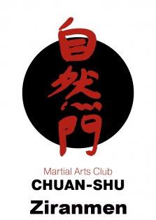 Клуб боевых искусств Цюань шу.