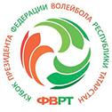 РОО «Федерация волейбола Республики Татарстан»