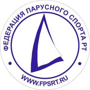 РОО «Федерация Парусного Спорта Республики Татарстан»