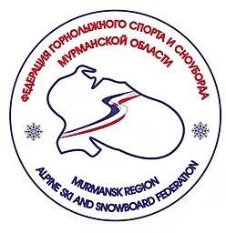 РОО «Федерация горнолыжного спорта и сноуборда Мурманской области»