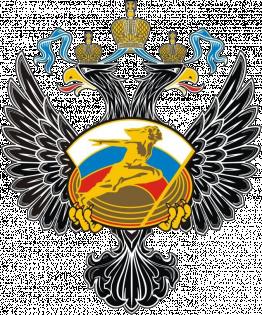 Минспорт России