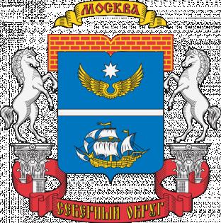 ГБУ «ЦФКиС САО г. Москвы» Москомспорта