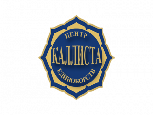 Каллиста Фильм