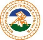 РСОО «Федерация спортивной борьбы Республики Башкортостан»