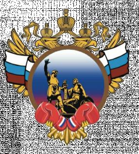 Нижегородская региональная Федерация бокса