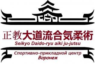 """Логотип организации ВРОО """"Спортивно-прикладной центр"""""""