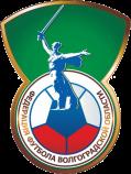 Общественная организация «Федерация футбола Волгоградской области»
