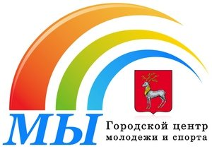 """МАУ """"Городской центр молодежи и спорта"""""""