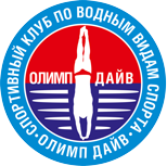 Олимп Дайв