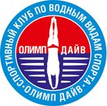 Логотип организации Олимп Дайв