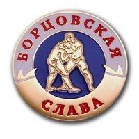 Федерация спортивной борьбы г. Белебей