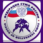 Федерация сумо республики Татарстан
