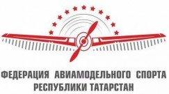 """Федерация авиамодельного спорта России"""" по Республике Татарстан"""