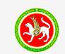 Центр специальной связи и информации Федеральной службы охраны Российской Федерации в Республике Татарстан